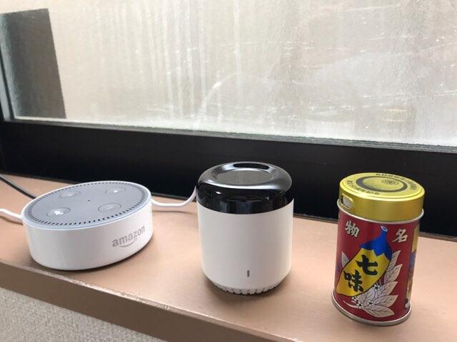 Amazon Echo Dot と eRemote mini と八幡屋磯五郎の七味缶