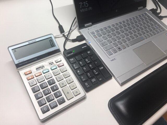 電卓とテンキーと数字キー